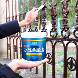 水性油漆金属防锈漆栏杆铁门铁漆铁艺木器漆黑色白色防腐翻新家用图片
