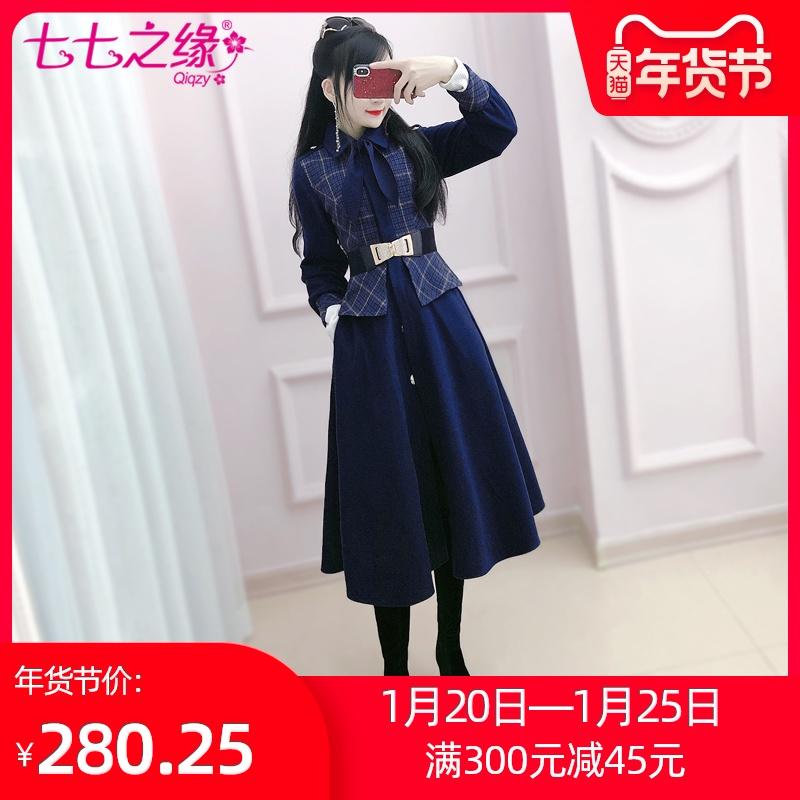 七七之缘冬装新款女装 深蓝色格子拼接假两件显瘦毛呢外套