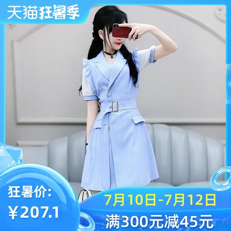 七七之缘夏装新款女装蓝色条纹荷叶雪纺短袖显瘦薄款夏季外套2020