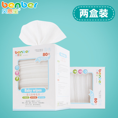 Baby saliva towels disposable gauze wash towels wet and dry towels newborn paper towels cotton soft towels