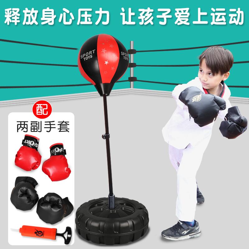 Боксерские груши и перчатки для детей Артикул 606605683195