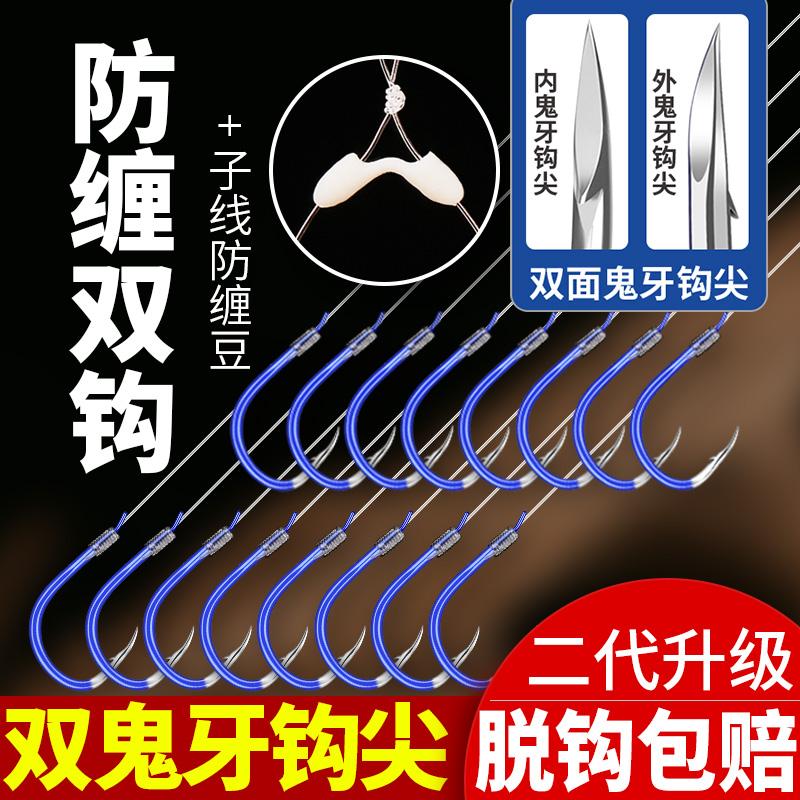 防缠绕】进口钓鱼钩套装全套日本正品伊势尼绑好成品伊豆子线双钩