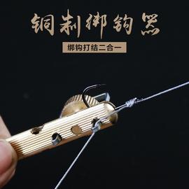 云上飘铜制鱼钩绑钩器手动 子线打结器绑线器拴钩器钓鱼用品配件图片