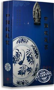 正版百科 中国收藏家8DVD 古玉 国画 玉器 古家具 大型电视纪录片