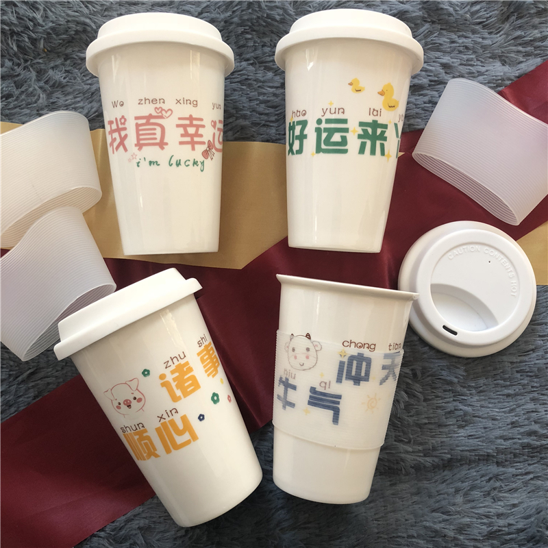 Practical small gift ceramic cup custom logo exquisite small prize opening promotion to promote the activities of drainage gifts