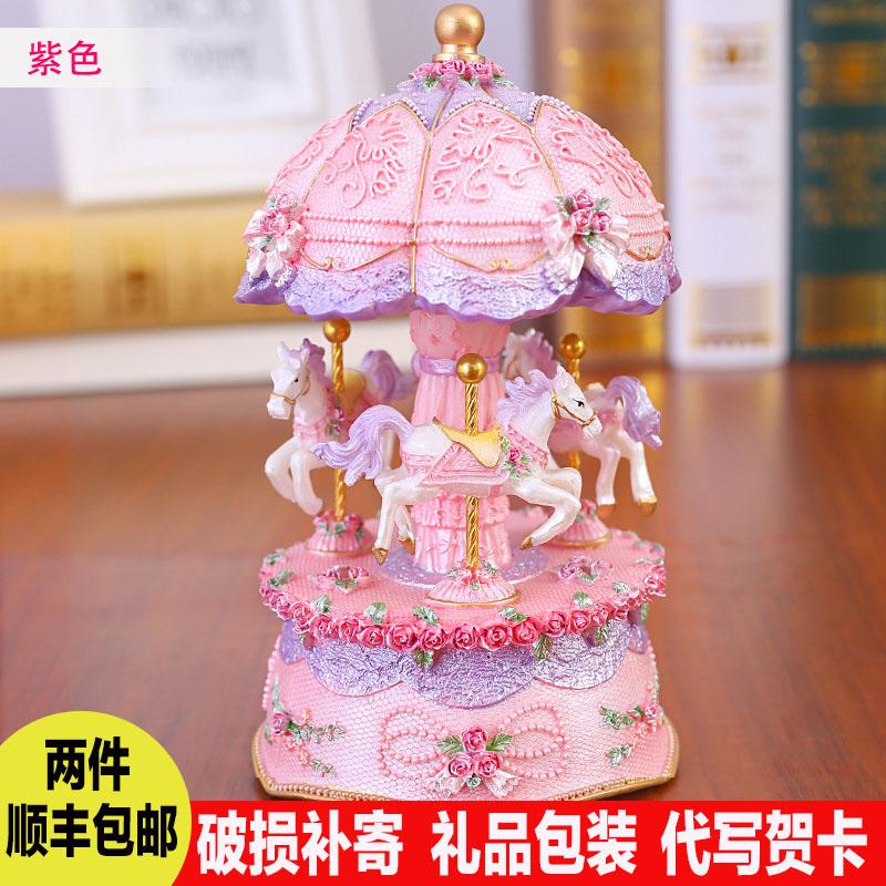 «небесный замок лапута» музыкальная шкатулка карусель музыкальная шкатулка шанхай, пекин, тяньцзинь женщина сырье девушка ребенок с днём рождения !! подарок подарок