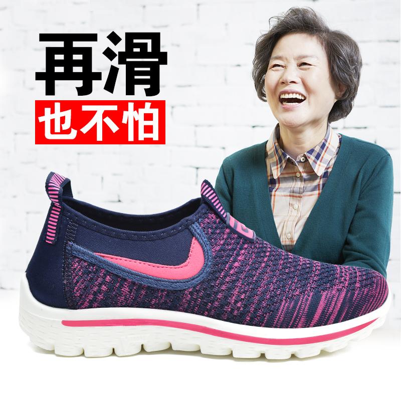 老年人北京老布鞋妈妈鞋女春季防滑老年跑步鞋女轻便软底老人鞋子