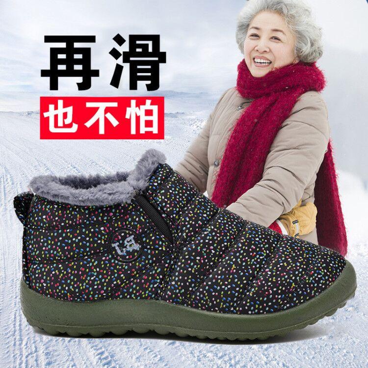 防滑老人棉鞋女冬季保暖软底老人家鞋老年加绒北京老年80岁奶奶鞋