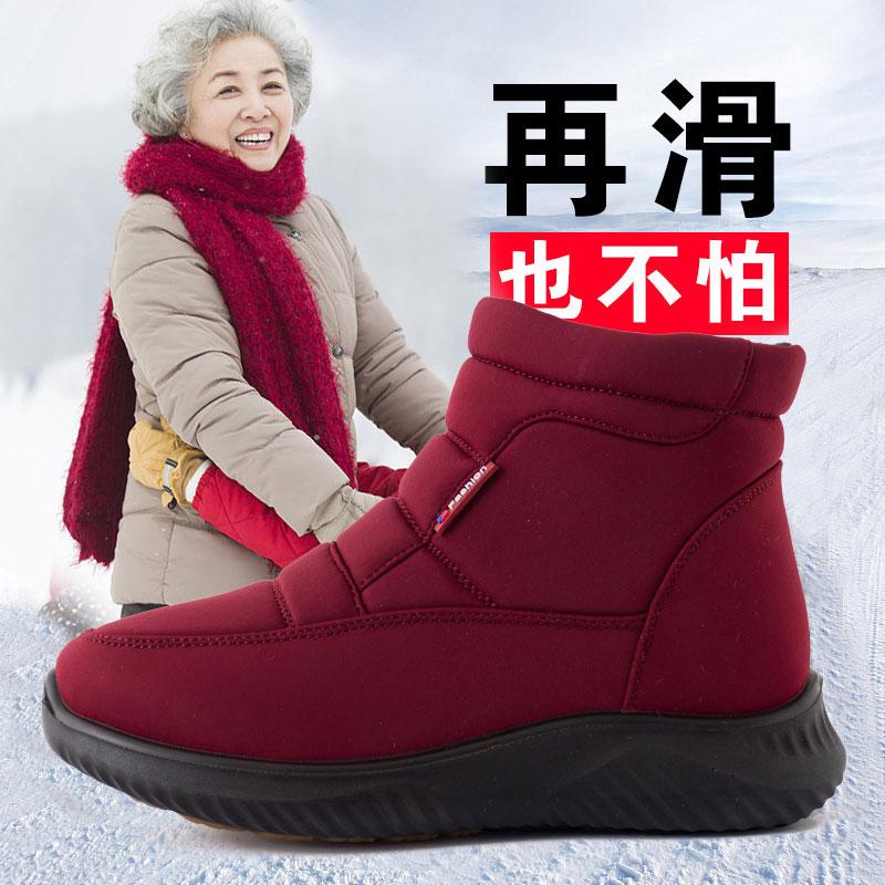 防滑老年人棉鞋女冬季加厚北京老布鞋中老年健步鞋老人软底雪地靴