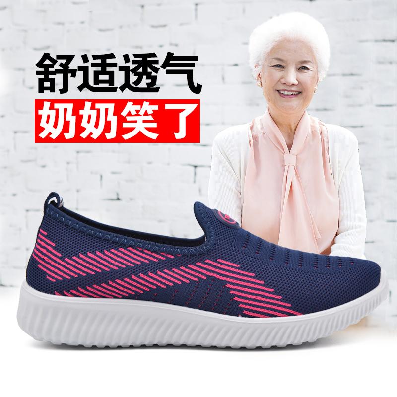 北京老布鞋女妈妈秋款老人鞋中老年人奶奶防滑休闲平底一脚蹬女鞋