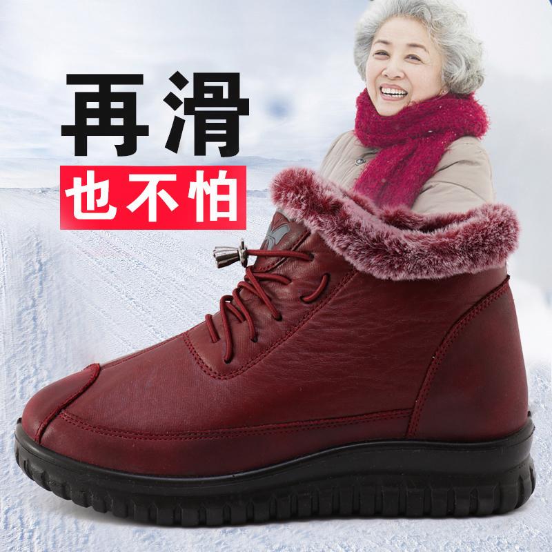 老人棉鞋女防滑软底冬加绒北京老布鞋平底中老年人妈妈保暖奶奶鞋
