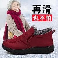 防滑保暖棉鞋加绒奶奶老布鞋女鞋网友评测分享