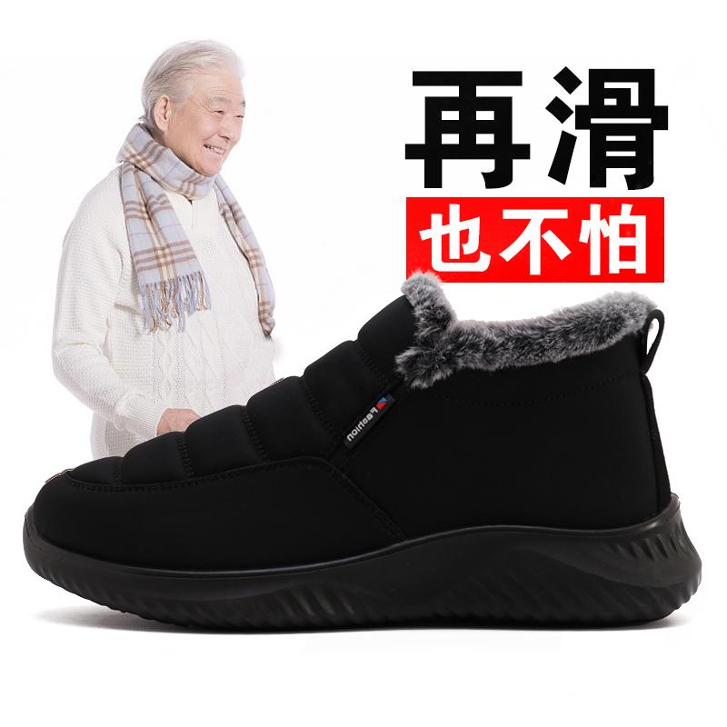 防滑老人软底棉鞋男2019冬季北京老布鞋加绒东北老年人爸爸保暖鞋