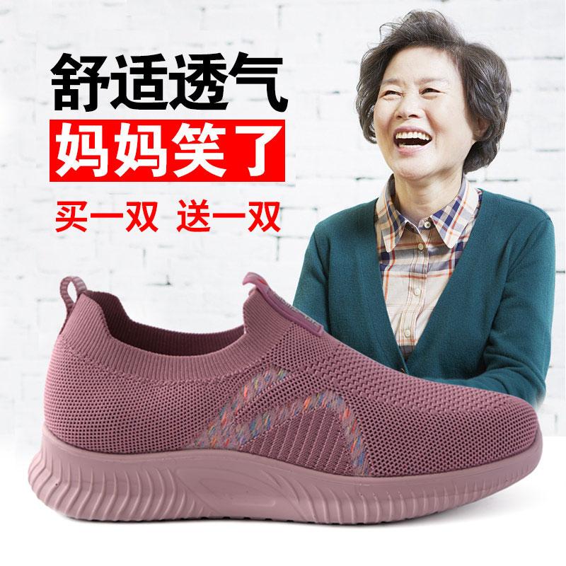 老人鞋女春防滑2020新款平底奶奶北京老布鞋老年人舒适软底妈妈鞋