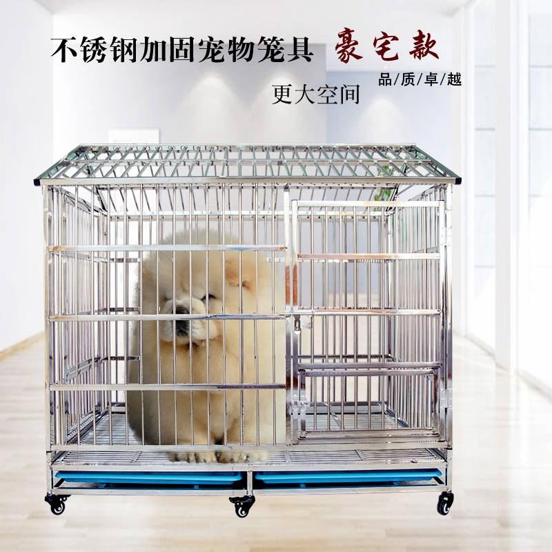 不锈钢狗笼子小中大型犬室内带厕所大号折叠加粗宠物狗笼鸡笼鸟笼