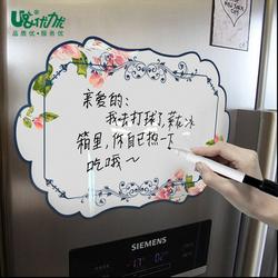 优力优磁性冰箱贴留言板写字板家用磁力贴吸磁条装饰品冰箱磁性贴磁扣礼品创意小白板磁铁