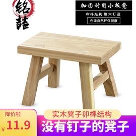 幼兒園長條兒童凳跳舞凳長方形家用實木凳子小板凳換鞋凳矮凳登高圖片