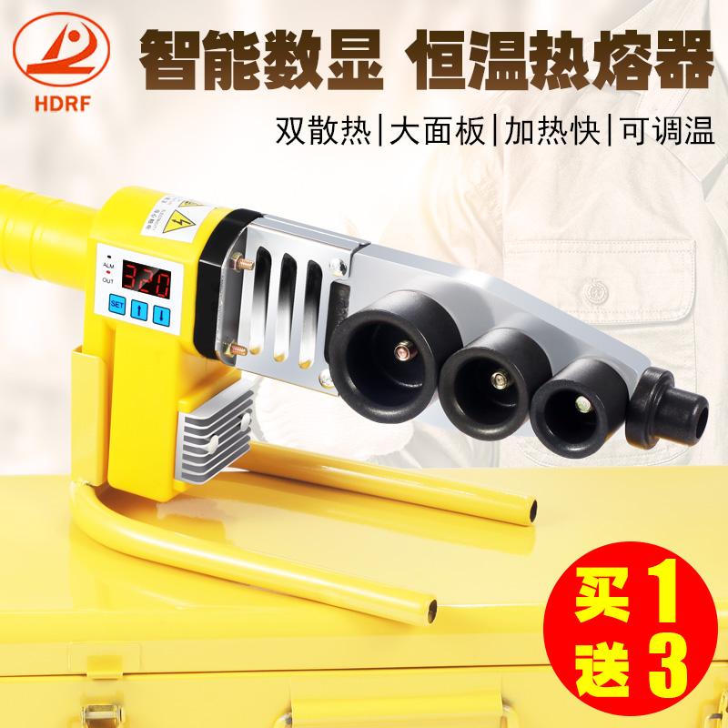 恒温PPR热熔器家用水管热熔焊机电熔塑焊机水电工程20-32修补胶棒