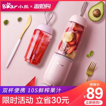 双杯便携 低噪声易清洗 10秒鲜榨果汁
