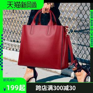 包包2020新款手提包大容量职业女士斜挎包时尚大包妈妈真皮女包潮