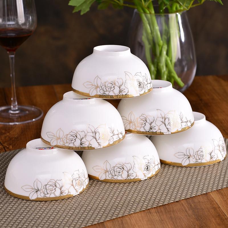 陶瓷飯碗陶瓷碗家用小碗甜品碗米飯碗大碗中式吃飯碗耐熱陶瓷餐具