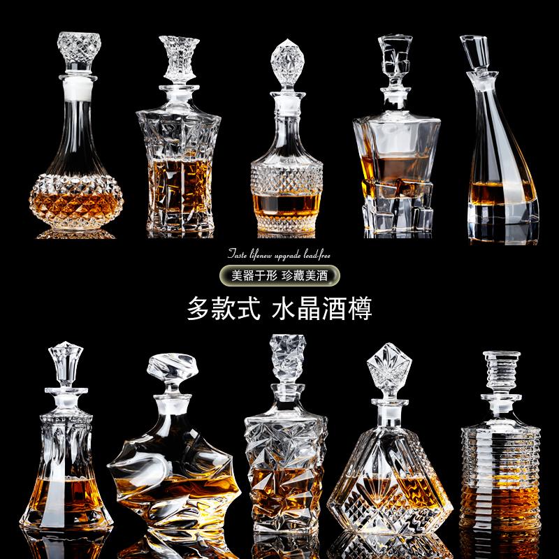 Бутылки Артикул 604607440436