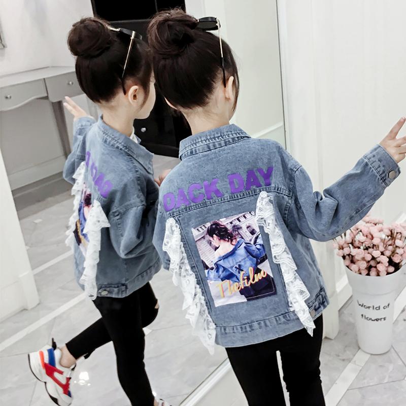 女童牛仔2021新款秋装中大童潮夹克