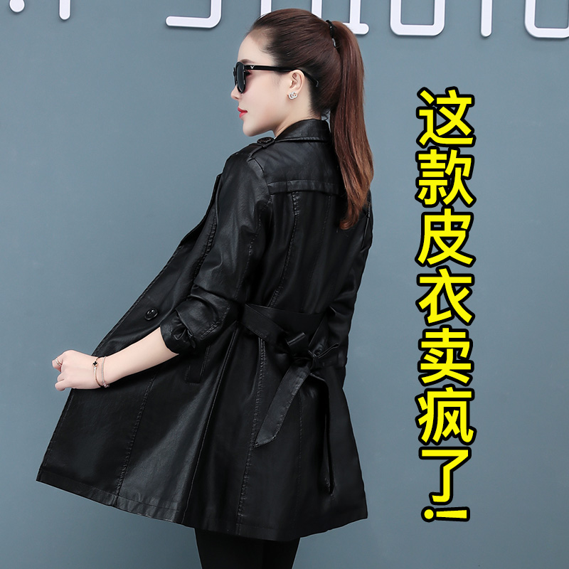 Leather coat womens spring and autumn clothes 2020 new large womens wear medium and long fat mm womens coat Korean windbreaker trend