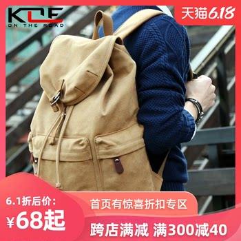 工装男士帆布双肩包初中大学生书包潮流休闲大容量旅行包背包男包