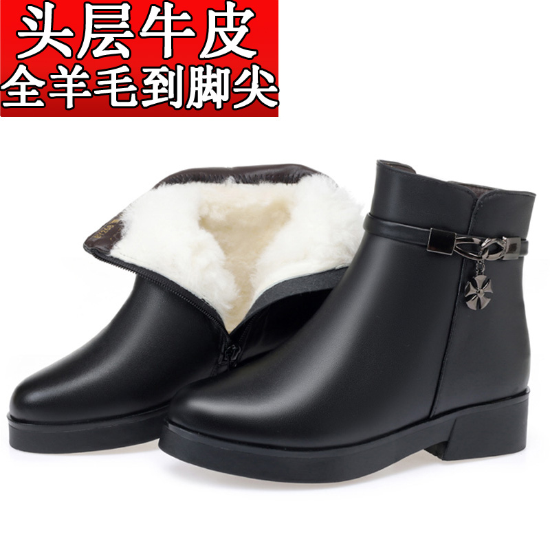 Short boots womens leather wool cotton boots middle-aged and old flat bottom mother cotton shoes winter large cotton shoes Plush womens Boots