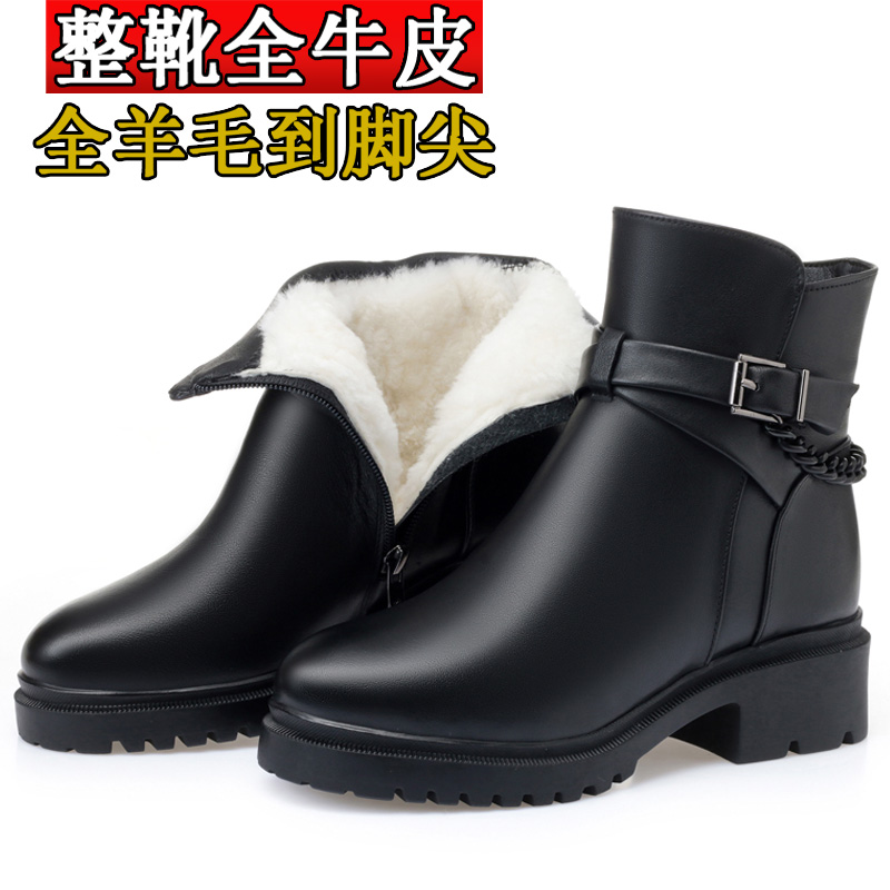 Mom cotton shoes short boots large medium heeled womens boots leather thickened wool warm cotton boots thick heeled short tube Martin boots