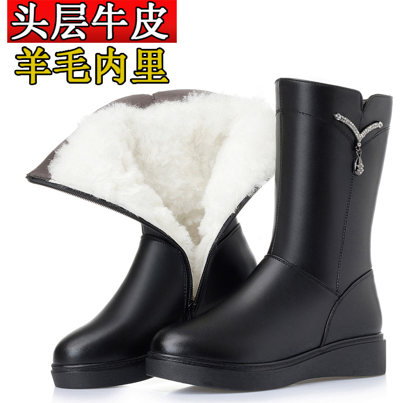 Northeast big cotton shoes boots womens winter Plush middle tube boots womens leather womens shoes flat bottom thickened wool mother cotton boots