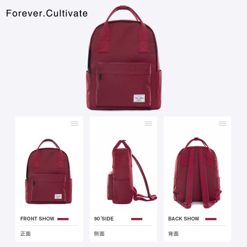 Forever cultivate双肩包女2020新款初中生书包男大学生手提背包