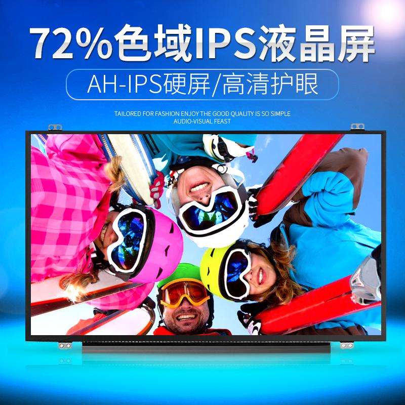联想 G40 30 G40 45 G40 70 G40 70M G40 75 G40 80 Y40 70 Y40 80 笔记本屏幕电脑液晶屏显示屏