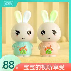 和乐族儿童早教机故事机可充电下载宝宝婴幼儿音乐玩具0-6周岁16G