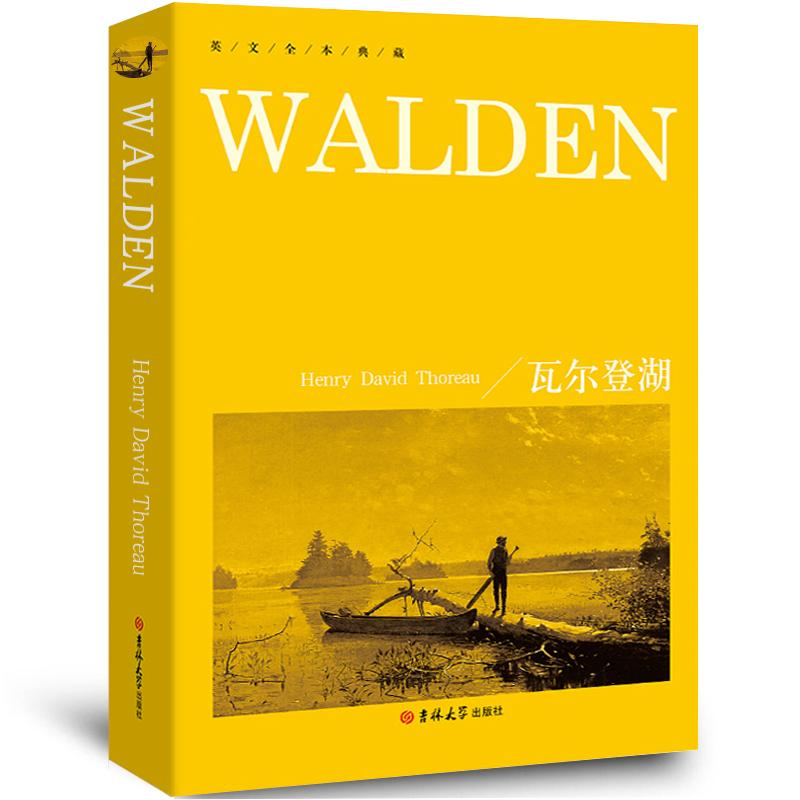 瓦尔登湖 Walden正版纯英文版原版书籍全英语原文小说经典世界名著外国文学原著长篇小说读物高中生大学生课外阅读必读书籍yw