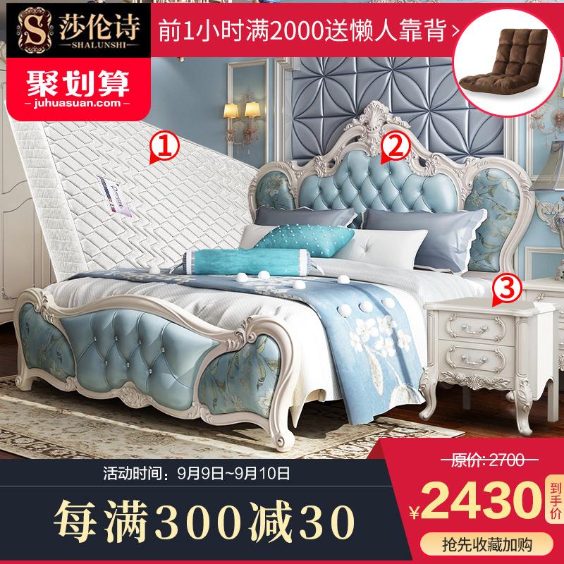 欧式床田园公主床皮床 法式奢华家具卧室雕花床1.8米双人床 婚床