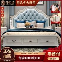 现代简约1.2高箱储物1.8白色1m单人双人1.5m米橡木1.35实木床卧室