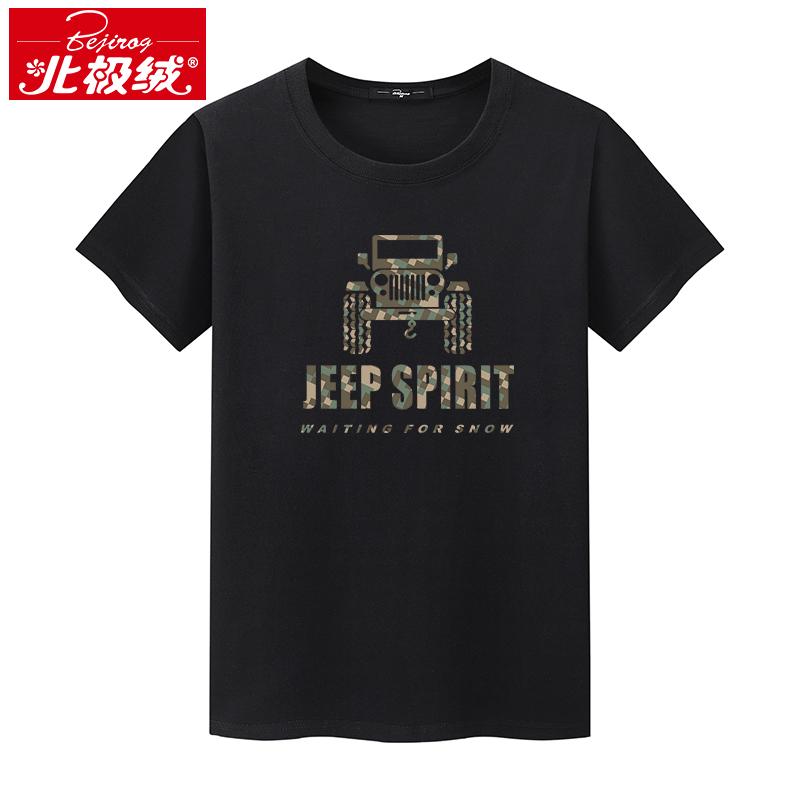2018 summer t-shirt mens short sleeve Jeep print trendy fat big round neck European and American mens half sleeve shirt
