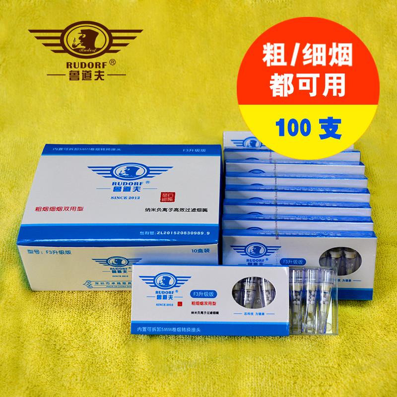 Наборы для курящих Артикул 40119106560