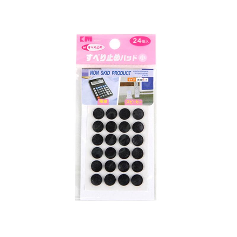 笔记本脚垫贴电脑键盘防滑贴音响音箱效果器底小圆形泡沫减震垫片