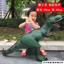 软胶超级大恐龙玩具大号霸王龙超大仿真动物模型塑胶软儿童超大腕