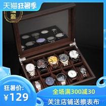 俪丽手表盒收纳盒木质首饰盒古风中国风手串家用简约表箱表盒收藏
