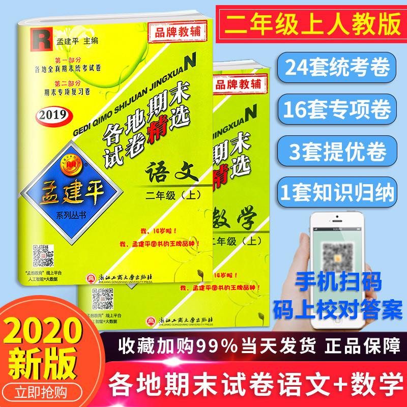 福彩3d号码分布图 下载最新版本APP手机版
