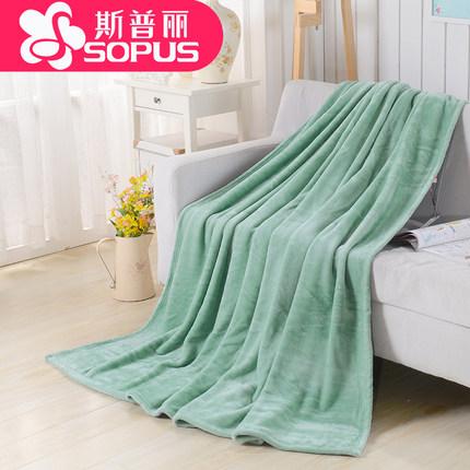 斯普丽 法兰绒毛毯空调毯100*150cm 13元包邮(23-10)