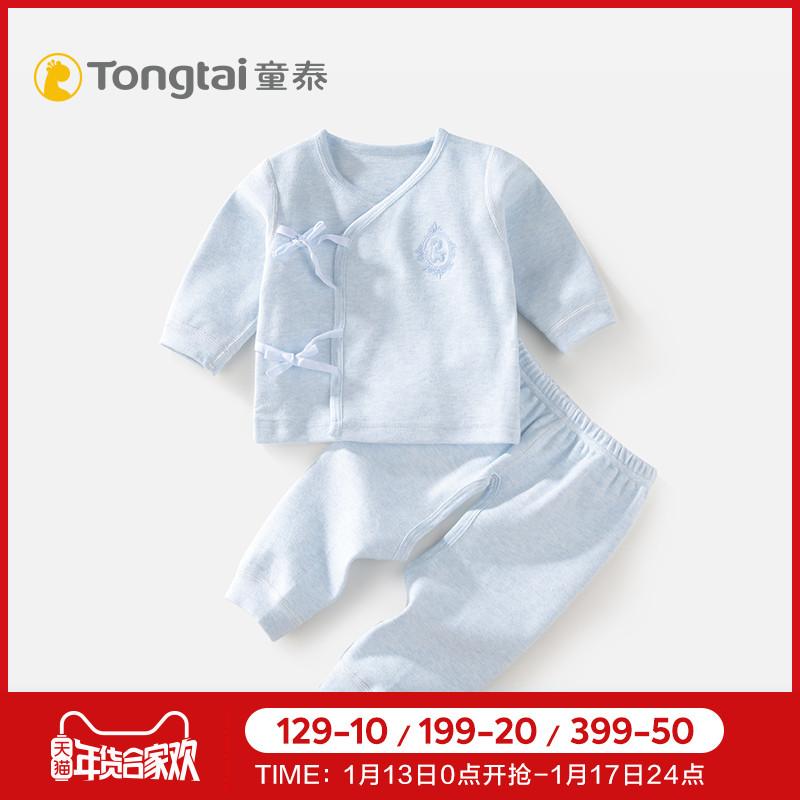 童泰婴儿无骨和服套装新生儿0-3月春秋冬内衣男女宝宝系带和尚服