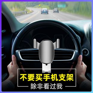 车载手机支架汽车用多功能导航车内出风口卡扣式万能通用支撑支驾