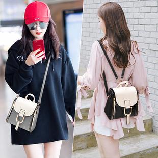 双肩背包女包2020新款 小包包时尚 潮2021爆款 百搭大容量单肩斜挎包