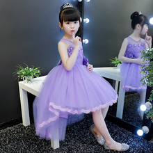 Girls'Summer Dress 2019 New Pompon Skirt Dress Dress Children's Skirt Children's Princess Skirt