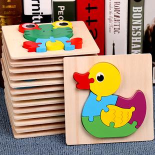 婴幼儿1-2-3一岁木质立体宝宝早教益智力动脑男女孩儿童拼图玩具图片